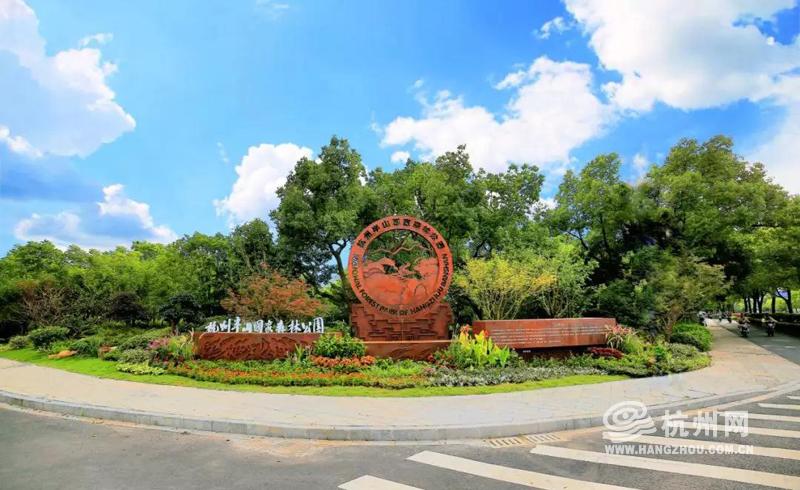 20分钟登顶望宸阁!杭州半山国家森林公园可乘观光车