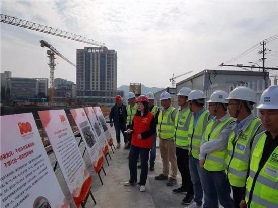 党建引领生产临安城投集团把党史教育送到项目一线