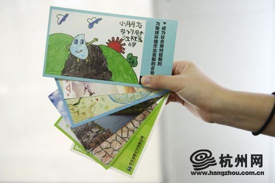 接下来,这些特殊的明信片还将送到开发区的民工子弟小学,让小朋友们写