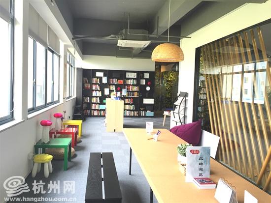 杭州网讯 免费的办公场所,300万元的创业基金,这样的创客空间,你心动